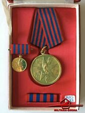 YUGOSLAVIAN MEDAL FOR MERITORIOUS SERVICE TO THE PEOPLE
