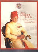 INDIA - JAIPUR STATE - 76TH BIRTHDAY CELEBRATION - H H SAWAI BHAWANI SINGH JI