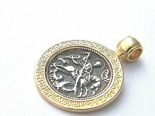 """925 Sterling Silver Russian Orthodox Pendant """"St. George The Concueror""""14 K G PL"""