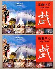 China Hong Kong 2019 West Kowloon Cultural District Xiqu Centre $20 +$10 S/S Art