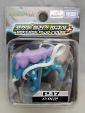 "Takara Tomy Pokemon Suicune - 2"" Moncolle Plus Plastic Figure (Korea Ver)"