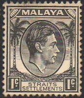 Straits Settlements 1937-1941 Malaya KGVI 1c Black MNH XF to Superb MINT Stamp