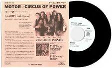 "CIRCUS OF POWER - MOTOR - RARE 7"" 45 PROMO RECORD w PICT INSERT - 1989 JAPAN"