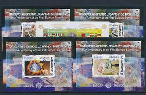 LN71759 Georgia 2006 Europa Cept stamp anniversary sheets MNH