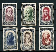 STAMP / TIMBRE / FRANCE NEUF SERIE CELEBRITE N° 867/872 ** COTE 96 €