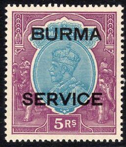 Burma 1937 Service ultramarine/purple 5r upright watermark mint SGO13