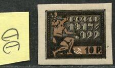 russie. variétés sc. 212v. sk. 60 ta. DOUBLE IMPRESSION DE noir. mlhog. Ev