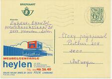BELGIEN 1982, 2746N HEYLEN Möbelzentrale 6,50 F Werbe-GA Advertising HEUSDEN