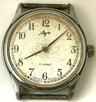 Luch Watch Ussr Soviet Vintage Rare Wrist Russian Serviced Original 17 Lewels