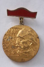 Bulgaria Bulgarian Contributions to Construction Dimitrov Communist Medal Soviet