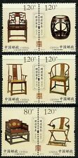China 2011-15 Ming & Qing Dynasty Furniture set of 6 MNH