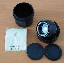 VEGA 11U ( f/2.8 50mm ) Soviet Enlarged Lens M39
