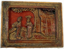 Chinese Red Wood Carving Panel Good Relief People Old Wax Seal on Back 13 of 15