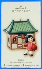 Joy to the World Collection China 2 Hallmark Keepsake Christmas Ornaments 2007