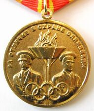 Russian Medal - For Distinction in the Protection of Moscow Olympics 1980 + Doc