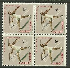 CAPE VERDE 1962 SPORTS ATHLETICS JAVELIN BLOCK of 4 Stamps MINT NEVER HINGED