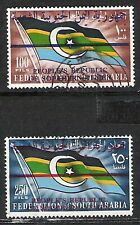 YEMEN PDR ADEN Flags ovpts postally used HCV, difficult country