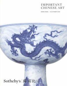 Sotheby's Hong Kong  Important Chinese Art 08/10/2019