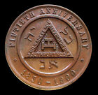 1900 MASONIC GRAND ROYAL ARCH CHAPTER 50th ANNIVERSARY BRONZE PROOF MEDAL BOXED
