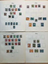 CHINA OLD STAMPS COLLECTION LOT 4 PAGES !!
