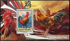 TOGO  2017   LUNAR YEAR OF THE ROOSTER  SOUVENIR SHEET MINT NH