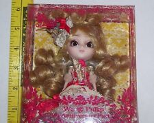 RARE PULLIP PRINCESS ROSALIND ADULT MINIATURE COLLECTOR DOLL USA SELLER