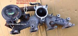 TOYOTA ENGINE 2L-T TURBO 2,4cc 8 VALVES OHC DIESEL INTAKE MANIFOLD USED