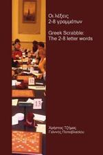 Greek Scrabble:The 2-8 letter words: The words allowed in Greek Scrabble tournam