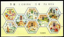 Macau 1178/85 ** KB Ching,Pa Kua  (1132)