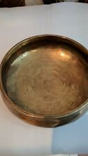 Antique Persian/Middle Eastern/Islamic brass/bronze bowl metalware
