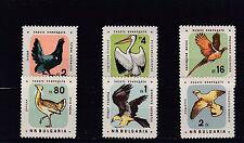 a122 - BULGARIA - SG1236-1241 MNH 1961 BIRDS