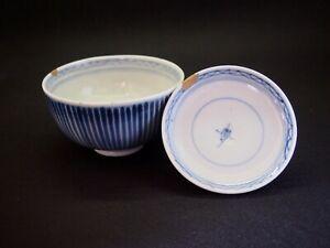 111-0171, Pair of Antique Japanese Bowl with lid, Chawan, Sometsuke, Kintsugi