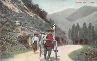 POSTCARD  JAPAN  SOCIAL  HISTORY    Country  Mail