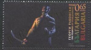 Mint stamp  Georgi Rakovski - revolutionary writer 2021 from  Bulgaria   avdpz