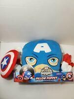 """Marvel Captain America Super Hero Squad Pillow Puppet Avengers """"NEW"""""""
