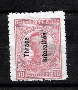 Thrace-(Bulgarian) Stamps- Scott # N17/A44-10s-Mint/LH-1920-Overprinted-OG