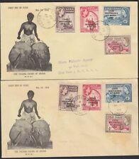 1957 / 1958 Gold Coast Ghana Africa Independence Overprints FDC TALKING DRUMS x2