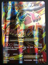 Carte Pokemon M LUCARIO 55a/111 Promo Mega EX XY English JUMBO NEUF