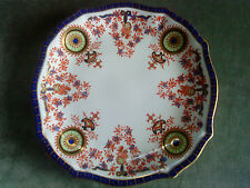 "ROYAL CROWN DERBY 'LANTERN' PATTERN PLATE 9"" WITH HEAVY GOLD GILDING"