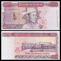 Myanmar 500 Kyats ND 2020 P-New UNC  New Issue