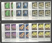 New Zealand 1982 1c-9c Gemstones  Plate Blocks of 6 OG VF UMM MNH