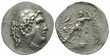 ALEXANDER III (THE GREAT) 250-175 BC SILVER TETRADRACHM MESEMBRIA MINT (A1128)