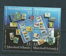 Marshall Islands # 707 15 th Anniv. of the Postal Service  Stamps on Stamp