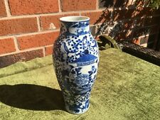 MING DYNASTY XUANDE PERIOD  HARD PASTE VASE