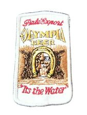 OLYMPIA BEER COMPANY HARD TO FIND VINTAGE VAULT LOGO 2 INCH  PATCH!