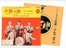 "THE CHANTAYS 7"" PS Japan TRAGIC WINDS"