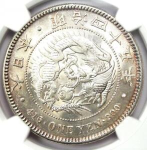 1912 Japan Dragon Yen Silver Coin 1Y M45 - Certified NGC MS62 (BU UNC) - Rare!