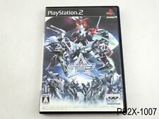 Another Century's Episode 3 ACE Playstation 2 Japanese Import PS2 US Seller B