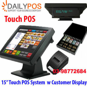 New Touch POS Cash Register Restaurant Cafe Fish Chips Pizza Bar Takeaway
