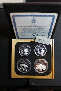 1976 Canadian Montreal Olympic Games 4 coin set (Series 2) with COA - Silver